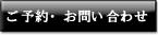 ご予約 0] != http://songs.jt-1.com/photo.html